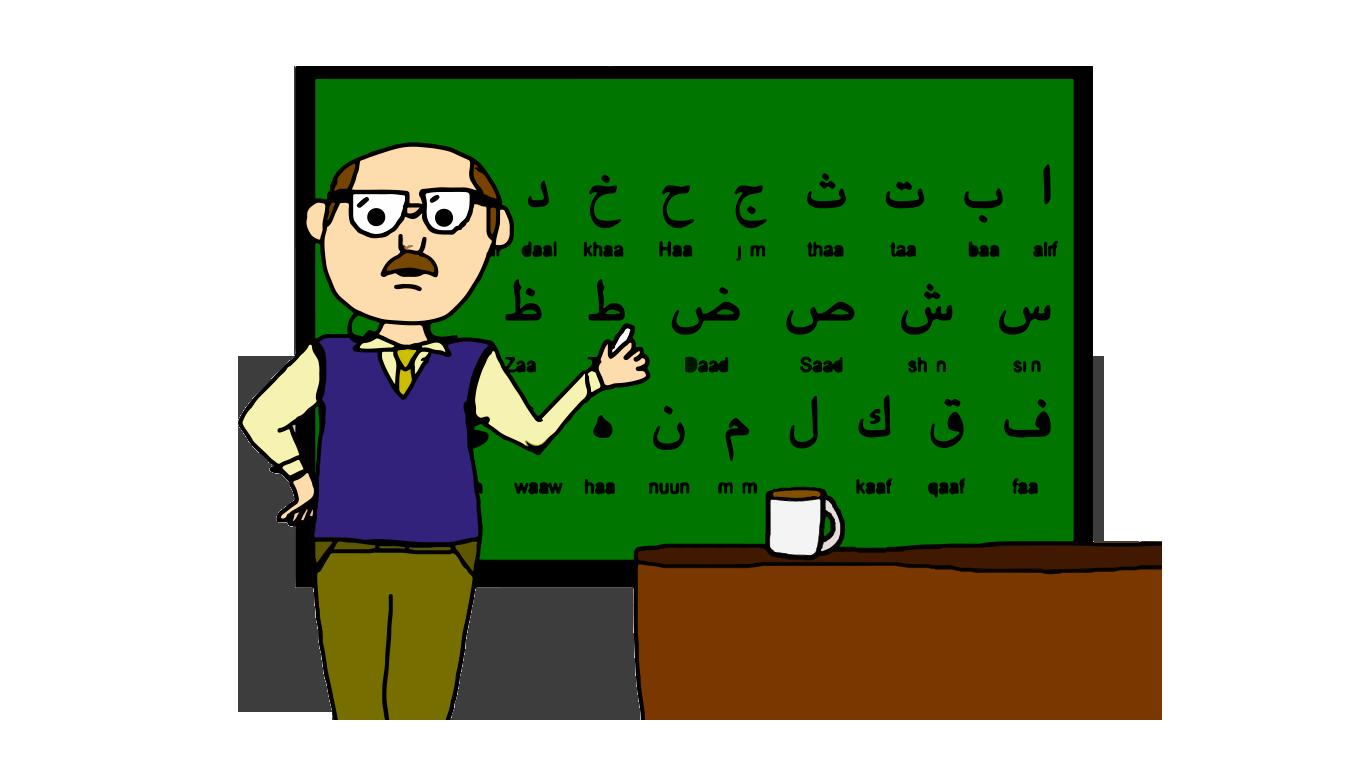 Lesson 1 Arabic Alphabet | Free Arabic Course
